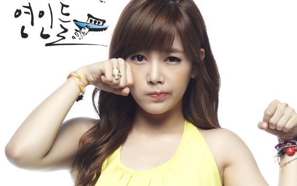 Netizens Express Suspicions over T-ara's Soyeon's Car Accident