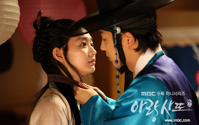 """Lee Jun Ki's """"Arang and the Magistrate"""" Beats Out Minho's """"To the Beautiful You"""" in Ratings Race"""