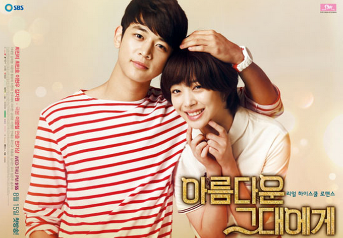 """""""To the Beautiful You"""" Episode 2 Preview"""