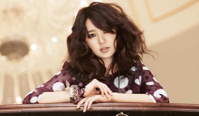 Yoon Eun Hye Finds Her Doggy Doppelgänger!