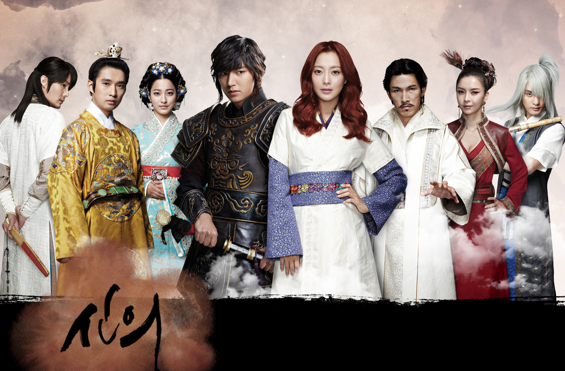 "Lee Min Ho's ""Faith"" Records Personal High in Ratings"