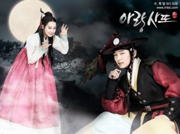 """Dedicated Overseas Lee Jun Ki Fans Put Up Subway Ads for """"Arang and the Magistrate"""""""