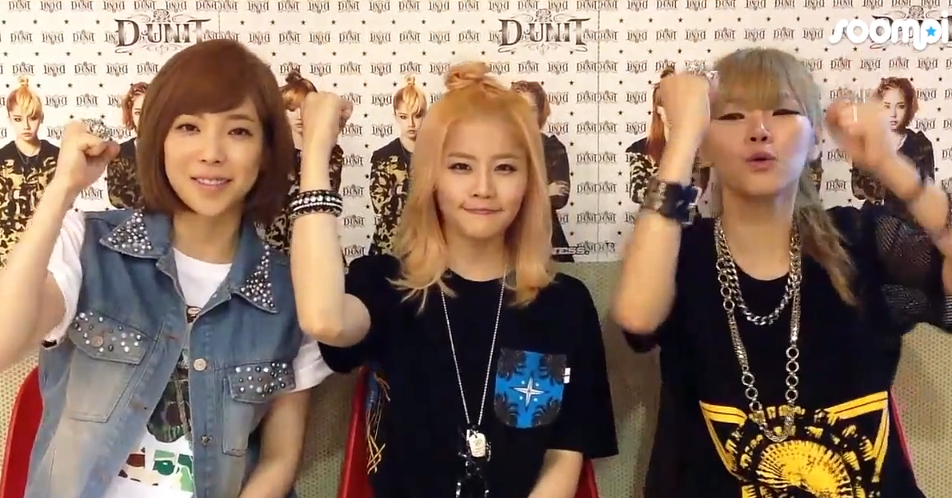 """[Interview] D-UNIT Talks about """"I'm Missin' You"""" and Tries to Speak in French!"""