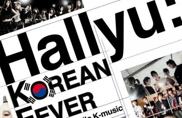 Political Tension over Dokdo Leads to Boycotting Hallyu in Japan