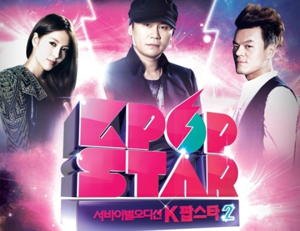 Kpop Star Season 2 Starts Off with Successful Preliminary Rounds