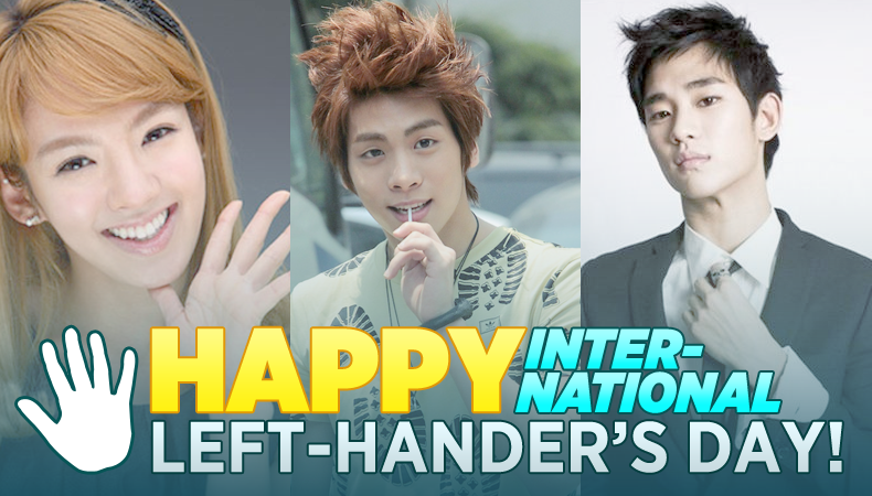 Happy International Left-Handers Day! Check Out Which Celebs Are Lefties!