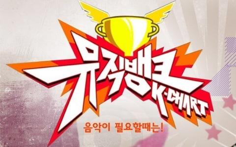 KBS Music Bank – 17 August, 2012