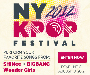 Korean Cultural Service New York to Host 2012 NY K-Pop Festival! Join the Contest!