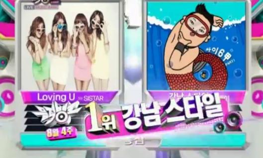 KBS Music Bank – 24 August, 2012