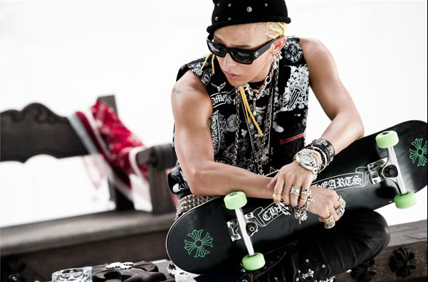 """Eat Your Kimchi Reviews G-Dragon's """"One of a Kind"""""""