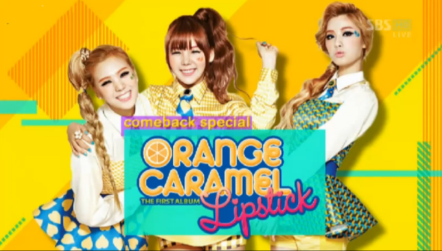 "Orange Caramel Performs ""Milk Shake"" and ""Lipstick"" for Inkigayo Comeback Stage"