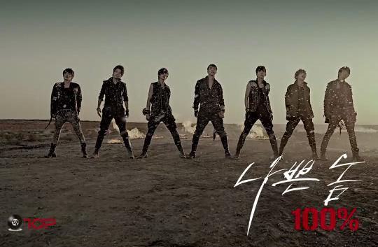 "New Boy Group 100% Releases Debut MV ""Bad Boy"""