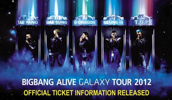 Ticket Info for Big Bang's US Tour Revealed