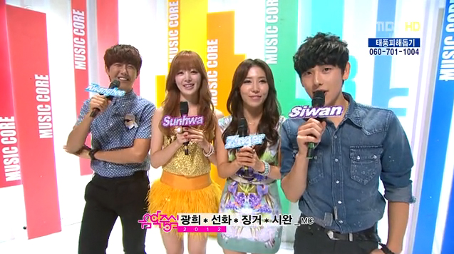 MBC Music Core 09.22.12