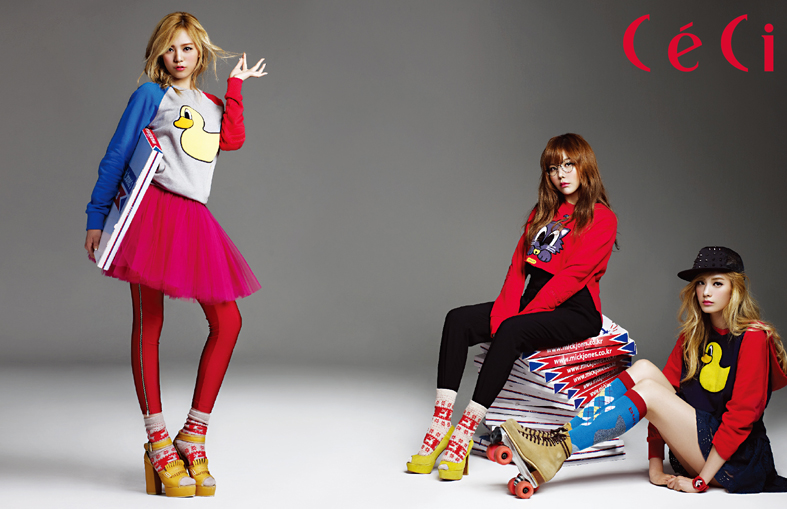 """Orange Caramel is Funky and Vivid in a Fall Pictorial for """"CeCi"""""""