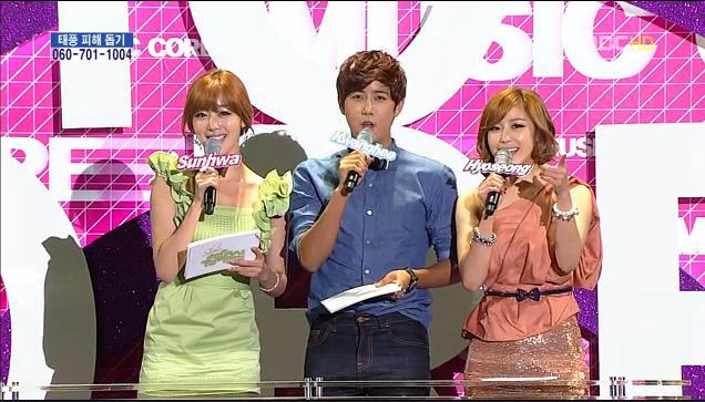 MBC Music Core 09.29.12