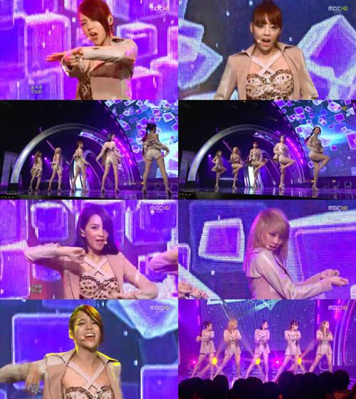 Kara's Optical Illusion Nude Outfits Surprise Viewers