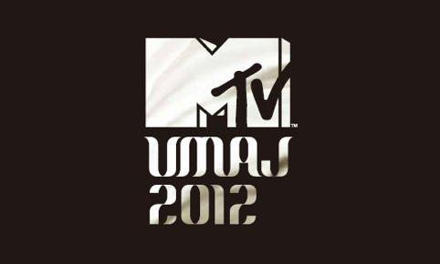 Psy Invited to the VMAs