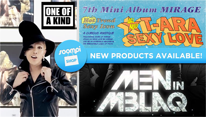 """[Soompi Shop] G-Dragon's """"One of a Kind,"""" T-ara's """"Mirage,"""" MBLAQ's """"Men in MBLAQ"""" and Many More!"""