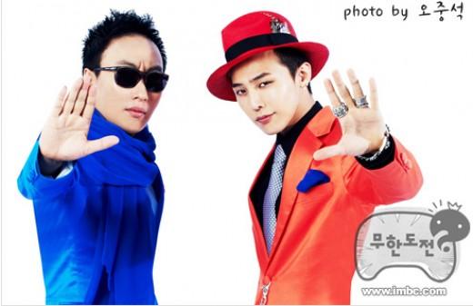 """Big Bang's G-Dragon Picks """"Infinity Challenge"""" as Comeback Variety Show"""