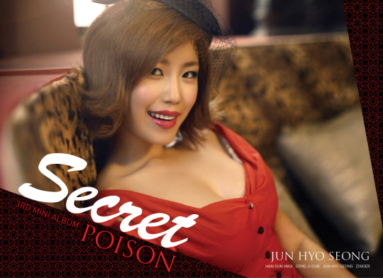 "[Soompi Shop] Secret's ""Poison,"" Orange Caramel's ""Lipstick,"" ""Queen Inhyun's Man"" DVD, and Many More!"