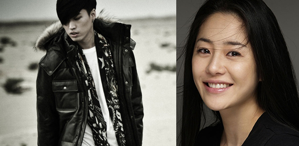 Go Hyun Jung Gifts Tablo With Book He Now Always Carries Around