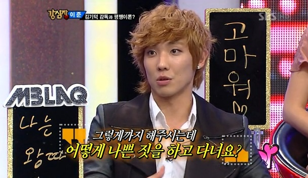MBLAQ Lee Joon's College Entrance Gift from Mom: Box of Condoms
