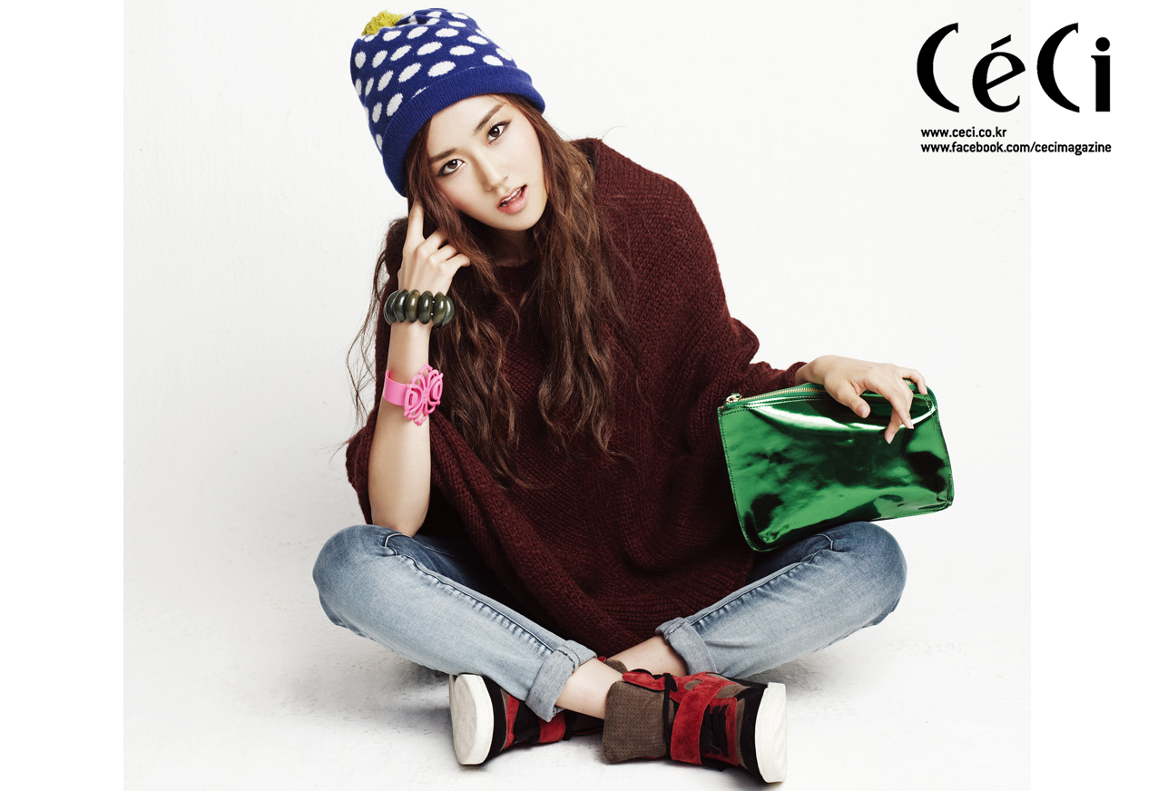 [Ceci] Clutch Bags With 4minute's Heo Gayoon Part 1: Themes & Choices