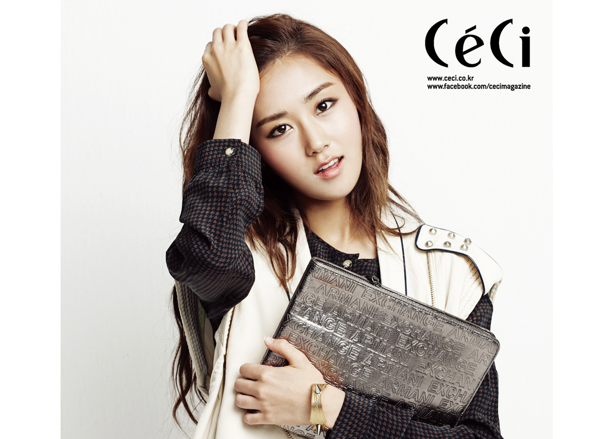 [Ceci] Clutch Bags With 4minute's Heo Gayoon Part 2: Every Day Styling