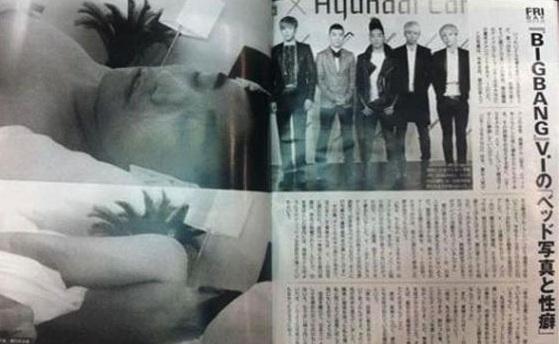 Big Bang Fans Believe Seungri's Sex Scandal Photos Were Fabricated