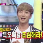 Leeteuk Responds to Criticism Regarding His Late Night Texts to Dasom