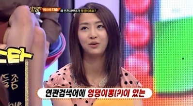 "SISTAR's Dasom: ""It Wasn't A Butt Padding, But A Wireless Mic"""