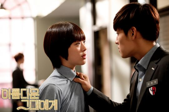 """""""To the Beautiful You"""" Episode 13 Preview"""
