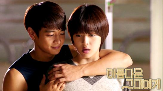 """""""To the Beautiful You"""" Episode 14 Preview"""