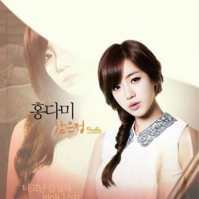 """T-ara's Eunjung Files Lawsuit Against """"Five Fingers"""" Producers"""
