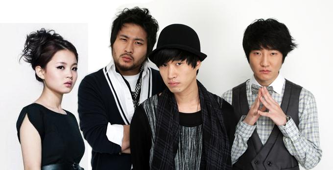 YG Teaser #3: More News on Epik High and Lee Ha Yi's Entrance in October