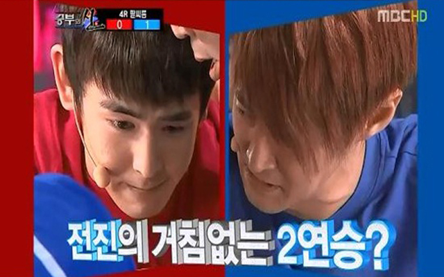 """Nichkhun's Unexpected Appearance on """"God of Victory"""""""