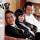 """Bridal Mask"" Supporting Actor Yoon Jin Ho Posts Playful Photo with Yoon Bong Gil and Park Ki Woong on Twitter"