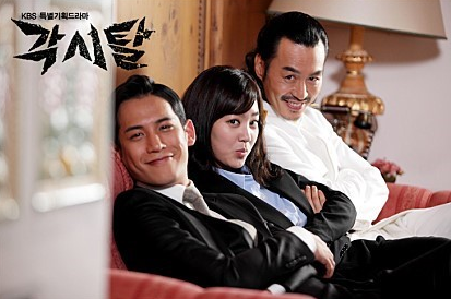 """""""Bridal Mask"""" Supporting Actor Yoon Jin Ho Posts Playful Photo with Yoon Bong Gil and Park Ki Woong on Twitter"""