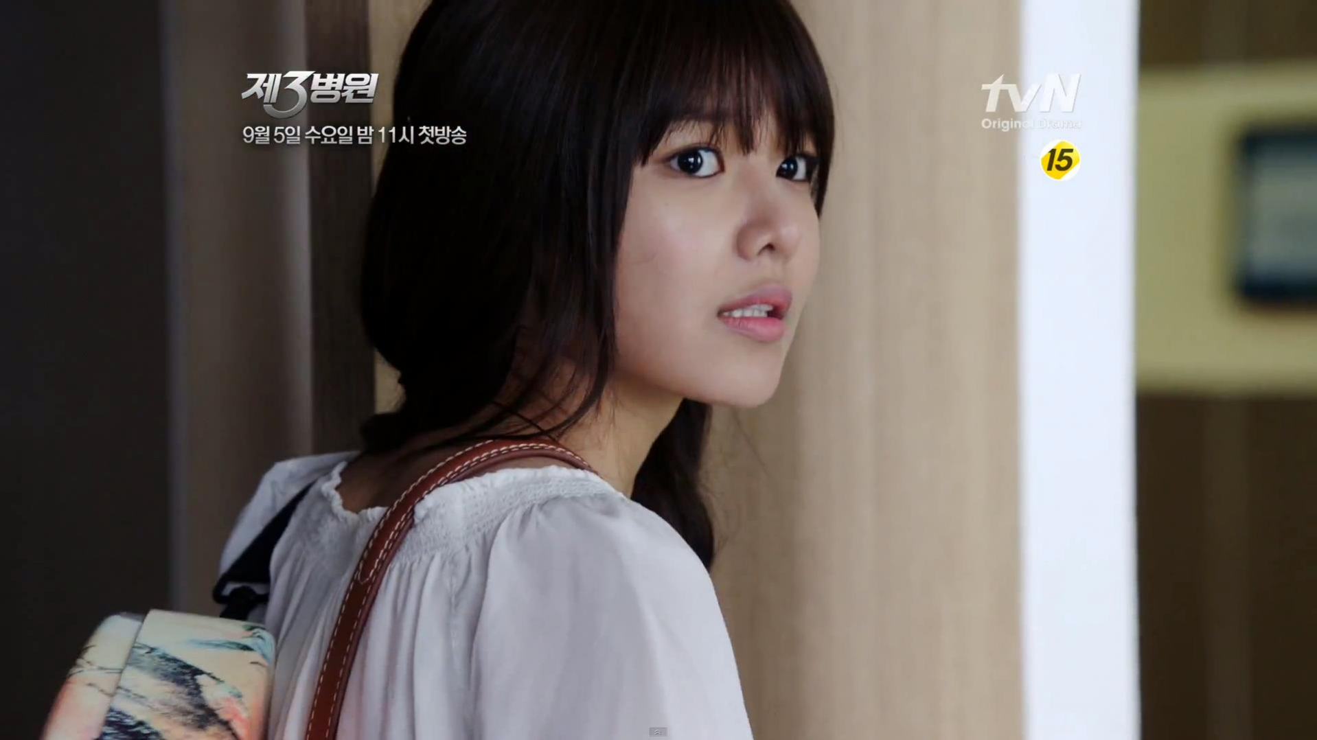 "Girls' Generation Member Soo Young's First Drama ""The Third Hospital"" Airs on September 5"