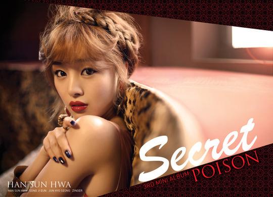Secret's Han Sun Hwa is a Sex Kitten in Comeback Teaser