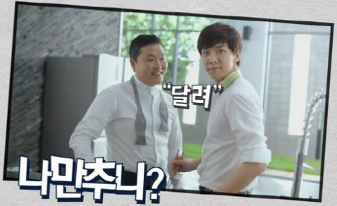 Has Golden Boy Lee Seung Gi turned into a Gangnam-Style Oppa with Psy for CF?