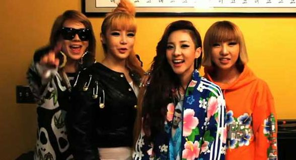 2NE1's CL, Minzy, Sandara, and Bom Eat Out with Danny Im in LA