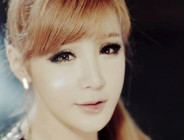 2NE1 member Bom's Morning Face Selca