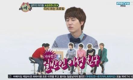 Super Junior member Kyuhyun Says Leeteuk is Popular with the Ladies