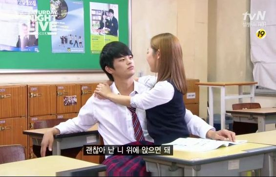 """""""Answer Me 1997"""" Star Seo In Gook Gives Four Tips on """"How To Become Yoon Yoon Jae"""" on """"SNL Korea"""""""