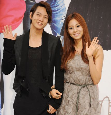 """Bridal Mask"" Star Joo Won Says He and Uee Almost Became a Real Couple"