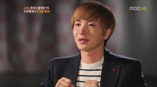 Lee Teuk Overcame Childhood Hardships