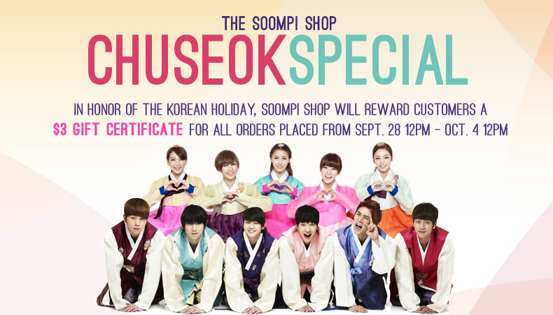 [Soompi Shop] Chuseok Special: $3 Gift Certificate This Weekend