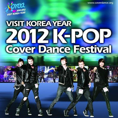 Soompiers in Seoul: Join Visit Korea Year 2012 K-Pop Flashmob in Gwanghwamun!